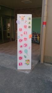 DSC_0098発表会2
